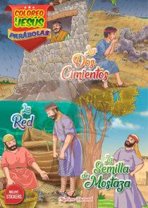 Los Dos Cimientos - La Red - La Semilla en la Mostaza